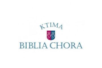 Ktima Biblia Chora