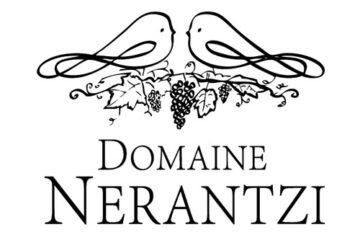 Domaine Nerantzi